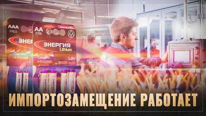 Пока мир погружается в кризис, Россия развивает своё высокотехнологичное производство
