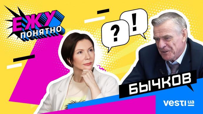 Сергей Бычков и Елена Бондаренко о ГП Антонов и будущем украинского авиастроения.
