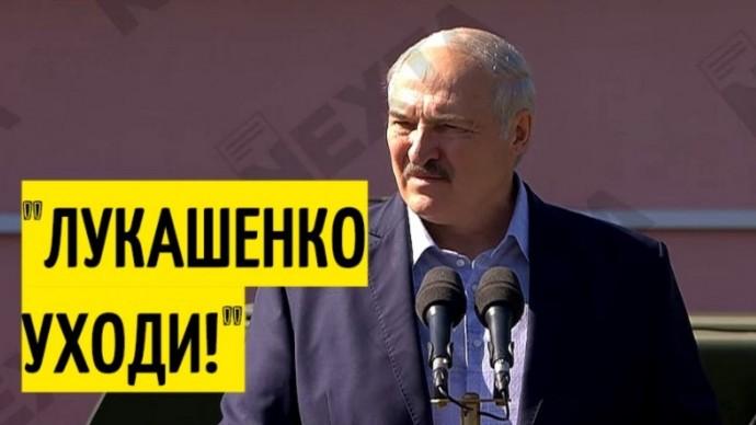 Срочно! Речь Лукашенко на МЗКТ и реакция на неё РАБОЧЕГО класса!