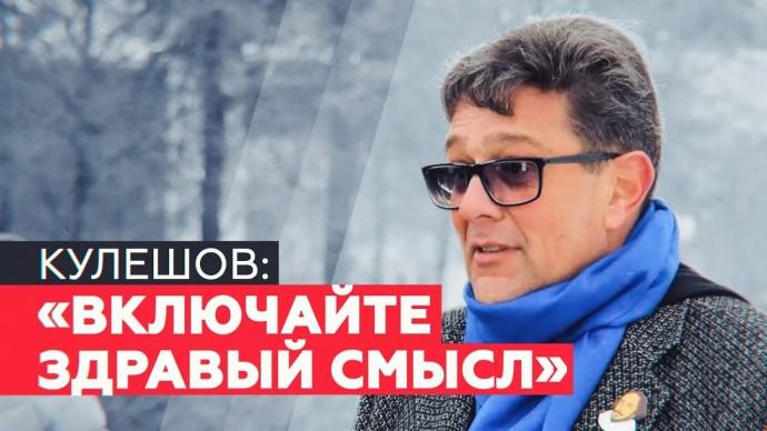 «Нет ничего страшного»: Пётр Кулешов рассказал, как проходила его вакцинация от COVID-19