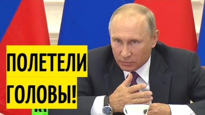 """""""Вы работать БУДЕТЕ или нет?"""" Знаменитая поездка Путина на Сахалин"""