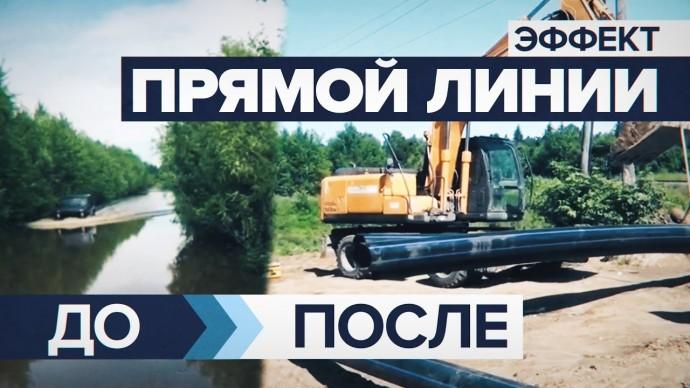 В Красноярском крае ремонтируют дорогу, на которую Путину пожаловались во время прямой линии