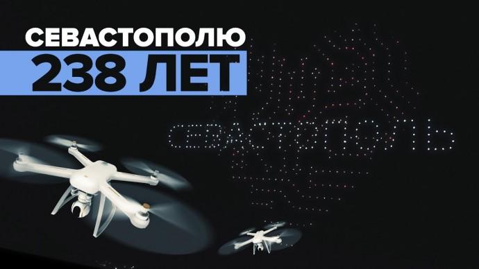 Шоу в ночном небе: в Севастополе дроны выстроились в главный символ города