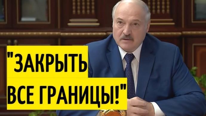 Срочно! Лукашенко ОКОНЧАТЕЛЬНО поссорился с Западом!