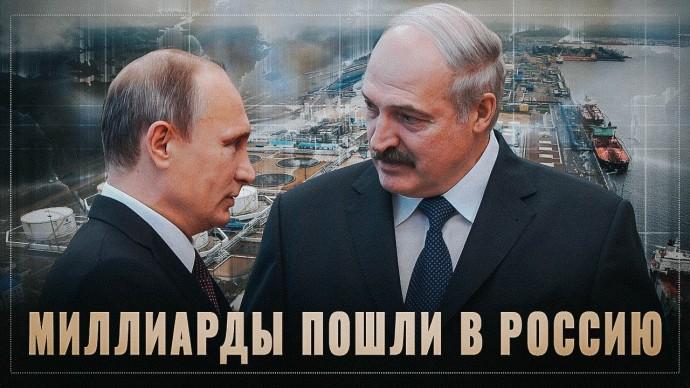 Миллиарды пошли в Россию. Белоруссия откармливает российские порты
