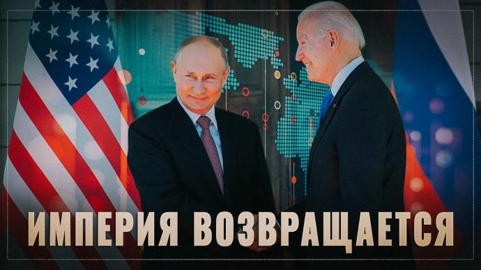 Путин выиграл бой. Добро пожаловать в новый мир