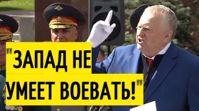 Запад в ШОКЕ! Мощная речь Жириновского на Красной площади!