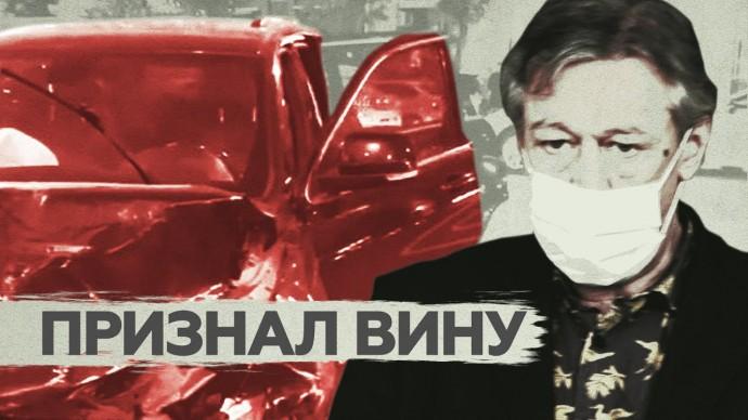 Почти максимальное наказание: обвинение требует 11 лет колонии для признавшего вину Ефремова