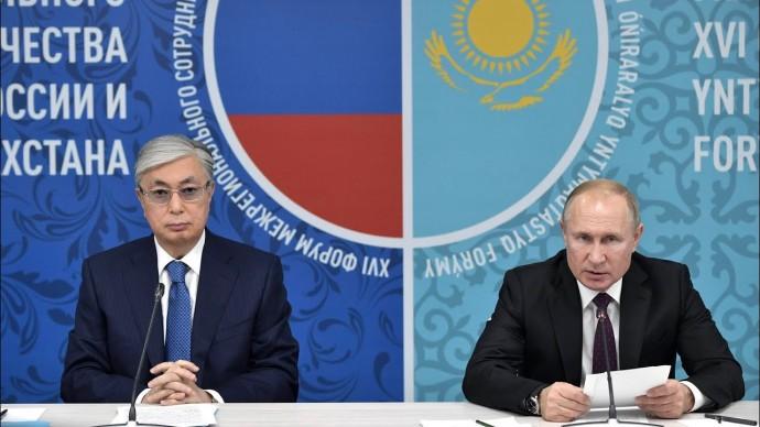 Владимир Путин принял участие в форуме межрегионального сотрудничества России и Казахстана