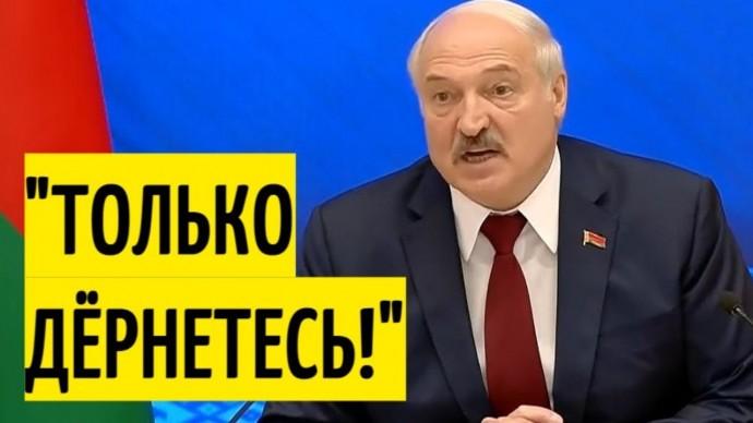 Срочно! Заявление Лукашенко ШОКИРОВАЛО западные страны!