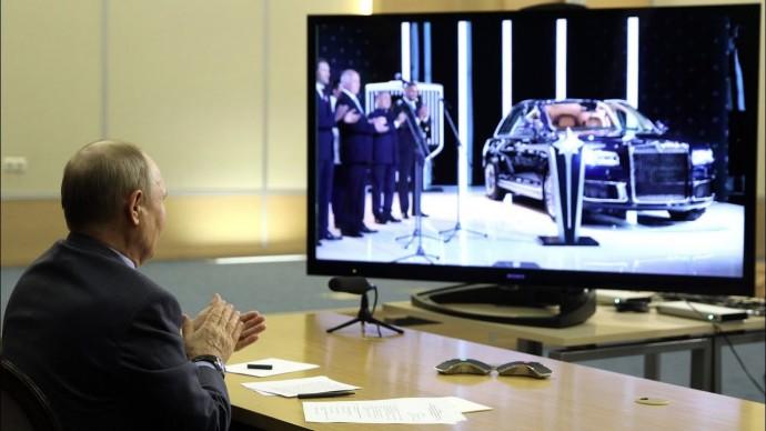 """""""Я езжу на таких машинах"""". Путин дал старт производству автомобилей Aurus"""