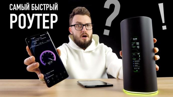 Лучший роутер в мире за 50 000р. - AmpliFi Alien