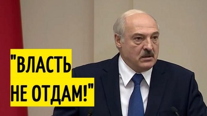 Срочно! Лукашенко поставил силовикам ультиматум!