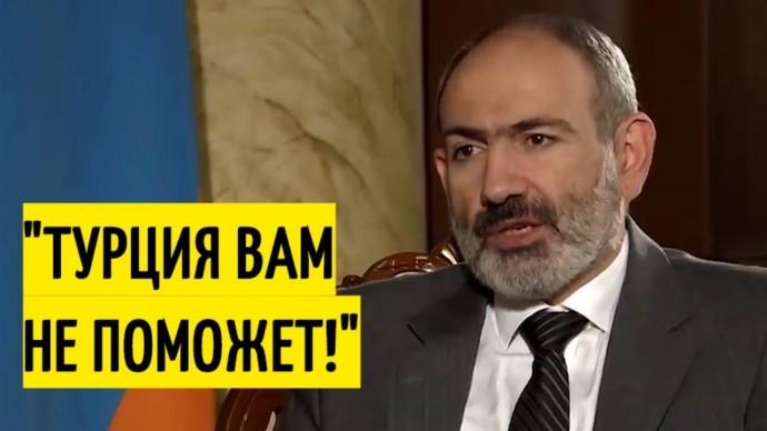 """Срочно! Пашинян """"предупредил"""" Алиева российскими войсками в Карабахе!"""
