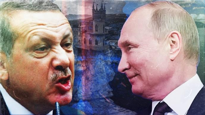 Турция предложила признать Крым российским. Как ответит Путин?