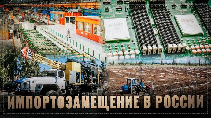 Тихо и без лишнего шума! За май реализовано 16 проектов импортозамещения!
