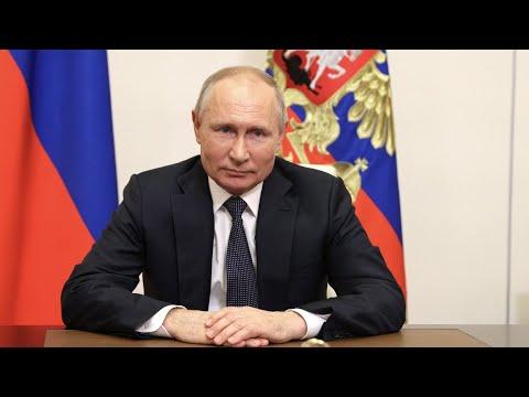 Путин назвал Россию страной уникальных возможностей