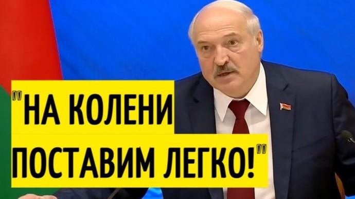 Зеленский в ШОКЕ! Лукашенко о САНКЦИЯХ против Украины!