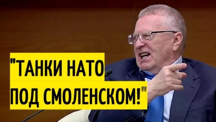 Срочно! Жириновский сделал РЕАЛЬНЫЙ прогноз о СУДЬБЕ Лукашенко и Белоруссии!