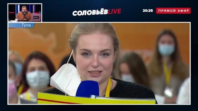 """""""Бездарные журналисты!"""" Соловьев о ПОЗОРНЫХ вопросах на пресс-конференции Путина!"""