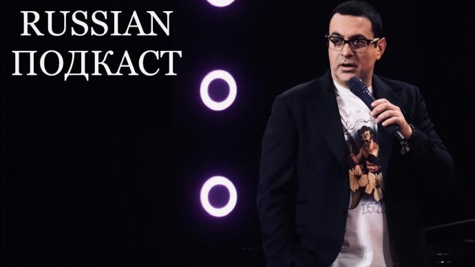 Stand Up Гарик Мартиросян про Тимати Басту и РУССКИЙ РЕП новый Мартиросян СТЕНДАП 2020