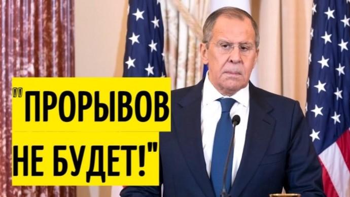 Срочно! Лавров ОШАРАШИЛ Байдена перед встречей с Путиным!