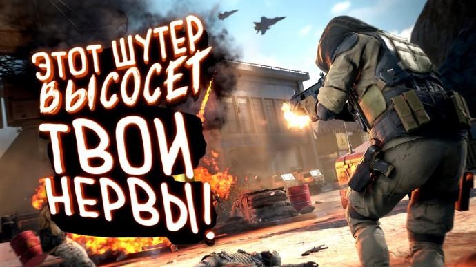 ШУТЕР КОТОРЫЙ ВЫСОСЕТ ТВОИ НЕРВЫ! - Sniper Ghost Warrior Contracts 2