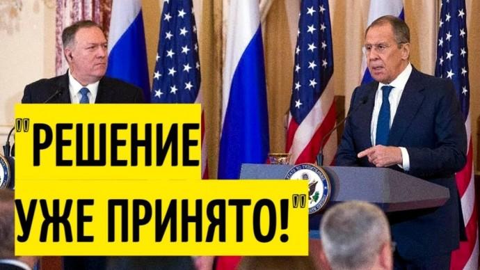 Срочно! Заявление Лаврова о долларе ОШАРАШИЛО американцев!