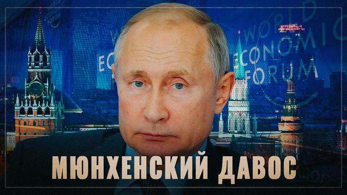 Путин играет в долгую. Крупные денежные воротилы выстроились в очередь на закрытую встречу