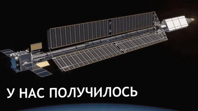 """Новейший ядерный буксир """"Зевс"""" закроет Россию с воздуха, подсвечивая воздушные цели с орбиты"""