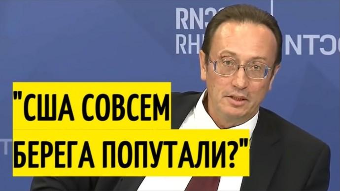 Мощная пресс-конференция Ермакова о политике США и Запада!