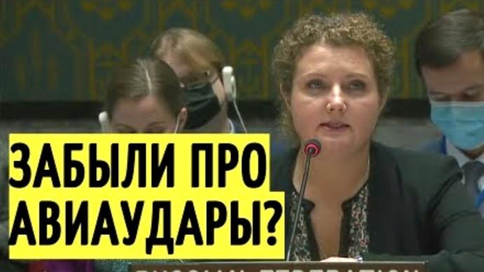 Запад ЗАМОЛЧАЛ! Россия РАЗНОСИТ лживый доклад американцев!