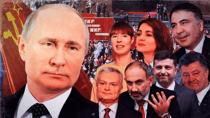 Почему элиты экс-республик СССР боятся объединения с Россией? За что Запад слили Украину