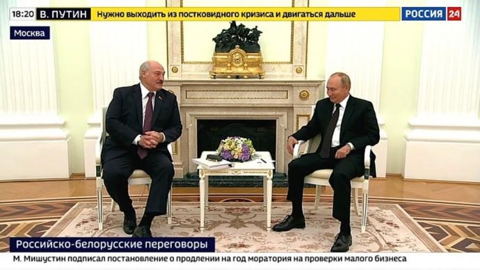 Срочно! Первые ЗАЯВЛЕНИЯ Путина и Лукашенко со встречи в Москве!