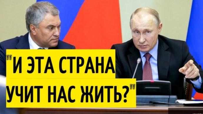 Запад в ШОКЕ! Россия РАЗНОСИТ американскую демократию!