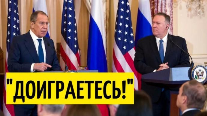 Срочно! Лавров ПРИПУГНУЛ американцев из-за ВРАЖДЕБНЫХ санкций против России!