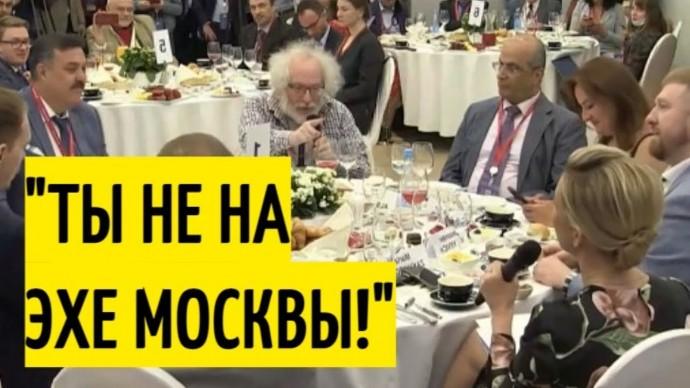 """Срочно! Захарова УНИЧТОЖИЛА главу """"Эхо Москвы"""" Венедиктова!"""
