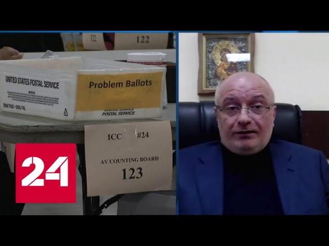 5-я студия. Выборы в США, ситуация с коронавирусом в России: мнения экспертов - Россия 24