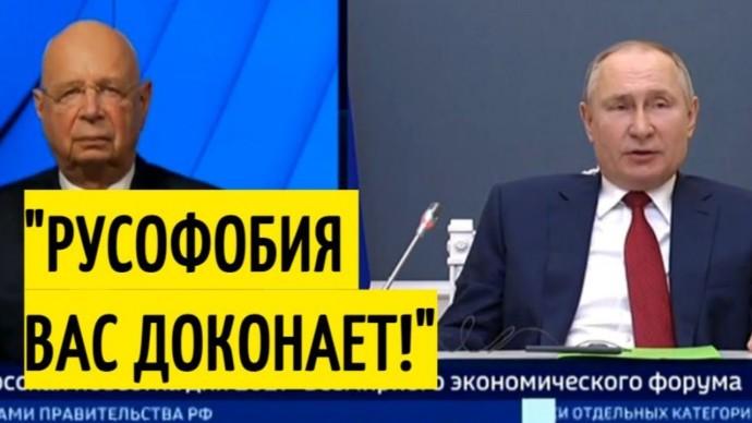 Срочно! Заявление Путина ОШЕЛОМИЛО представителя Евросоюза!