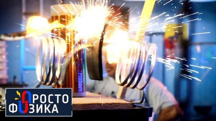 Диэлектрики   ПРОСТО ФИЗИКА с Алексеем Иванченко ⚡ НЕ ПОВТОРЯТЬ