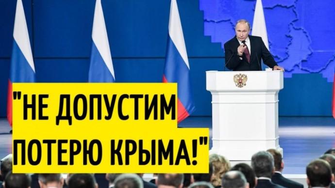 Историческое обращение Путина по итогам референдума в Крыму!