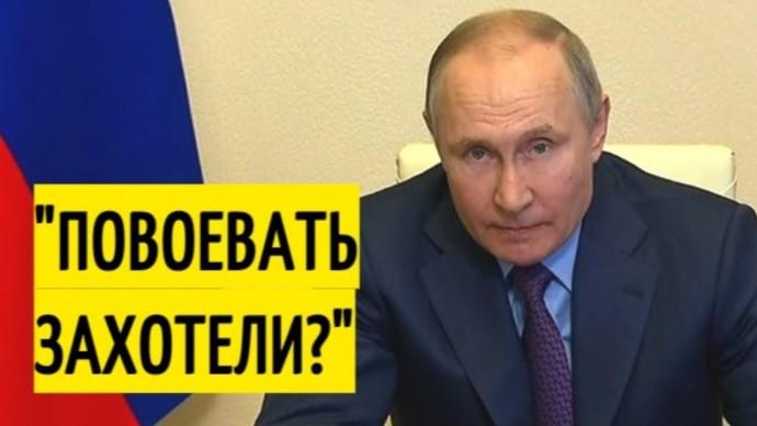 Срочно! Путин жёстко ПРЕДУПРЕДИЛ западных партнёров!