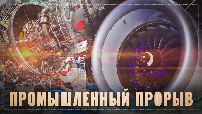 Миллиарды пошли в Россию. Прорыв в обрабатывающей промышленности