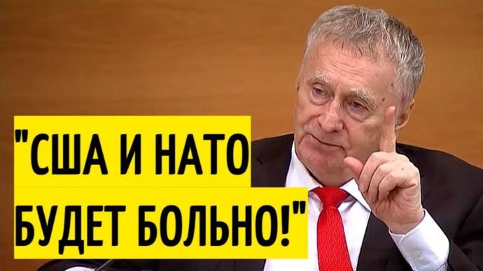 Жириновский о стратегии Запада по захвату России! Мощная лекция!