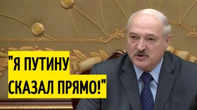 Срочно! Лукашенко сделал НОВОЕ заявление о России и Путине!