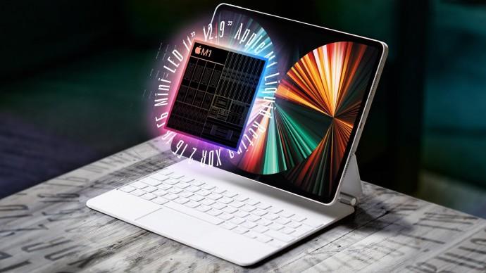 Обзор iPad Pro (2021) на M1 — что с macOS?