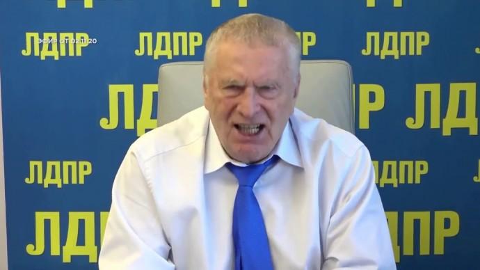 Ванга-Жириновский предсказал победителя выборов в США 3 ноября