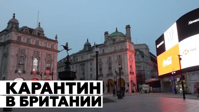 Пустые улицы, закрытые заведения и самоизоляция: в Британии объявлен третий национальный локдаун