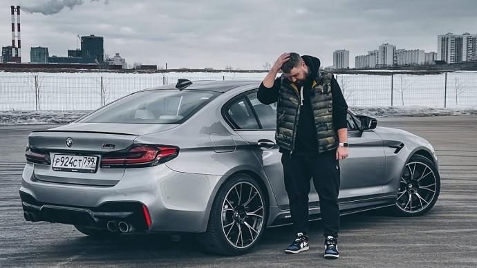 Зачем я купил BMW M5