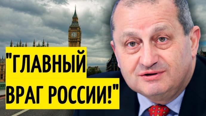 Мощная речь! Яков Кедми РАЗНОСИТ заявления Британии!